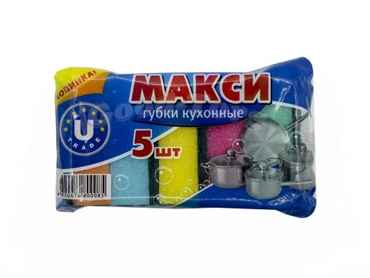 МАКСИ губки кухонные 1 уп. = 5 шт.