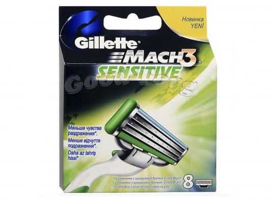 Картриджи Gillette MACH 3 Sensitive original 8 шт.