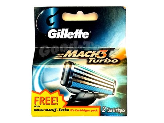 Картриджи Gillette MACH 3 TURBO, оригинал, 1уп.=2шт. (Китай, заводской)