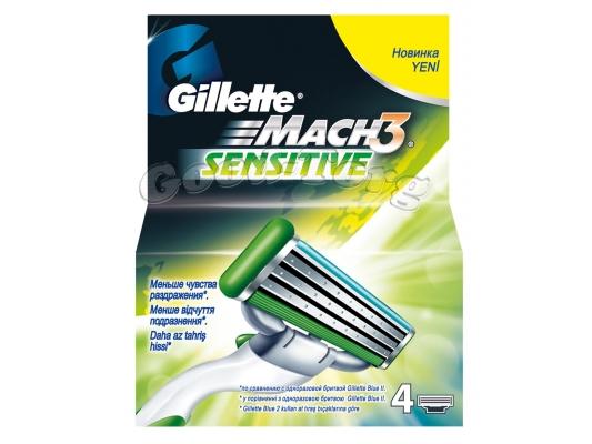 Картриджи Gillette MACH 3 SENSITIVE, оригинал, 1 уп.=4 шт. (Германия)