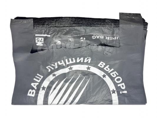Пакеты BMW, Comserve, черный, 440*710 мм., 75 кг. 100 шт.
