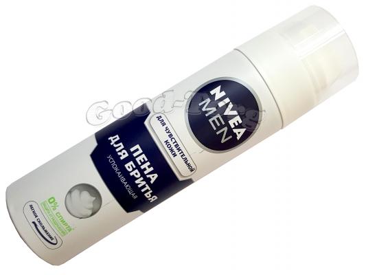 Пена для бритья Nivea for Men успокаивающая - 200 мл. (Германия)