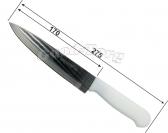 Нож Бык белая ручка 7-ка 275 мм.