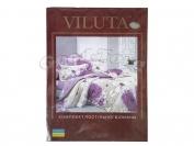 Постельное белье VILUTA N22, полуторный (Пододеяльник 1 шт. 215х145 см. Простыня 1 шт. 220х150 см. Наволочка 2 шт. 70х70 см.)