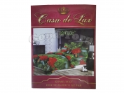 Постельное белье Casa de Lux Rainforce  N7 полуторный (Пододеяльник 1 шт. 220х145 см. Простыня 1 шт. 220х150 см. Наволочка 2 шт. 70х70 см.)
