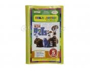 Набор обложек для учебников 5 класс, 200 мкр. регулируемые
