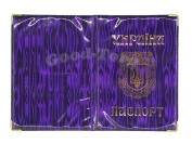 Обложка на паспорт глянец, цвета в ассортименте