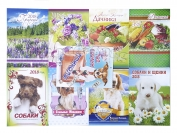 Календарь перекидной формат А4 206Х285 мм.Свинка-символ года,природа,лунный календарь,цветы