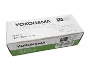 Батарейка Yokohama, AA R6, палец, 60 шт.