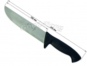Нож Бык №7, 305 мм.