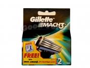 Картриджи Gillette MACH 3, оригинал 1уп.=2шт. (Индия, заводской)