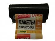 Пакеты для мусора плотные ролик 10 шт. 35 лит. 50х60см