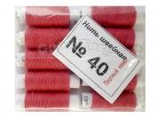 Нить швейная, № 40, 10 шт/уп, бледно-розовый арт. 7