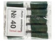 Нить швейная, № 40, 10 шт/уп, темно-зеленый арт. 21