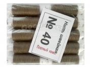Нить швейная, № 40, 10 шт/уп, серый арт. 17