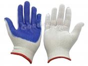 Перчатки стрейчевые синие 12 пар. (продажа пачкой )