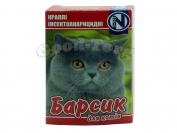Капли для котов 4 дозы - Барсик