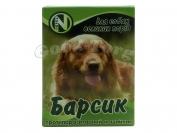 Ошейник для собак 65 см - Барсик